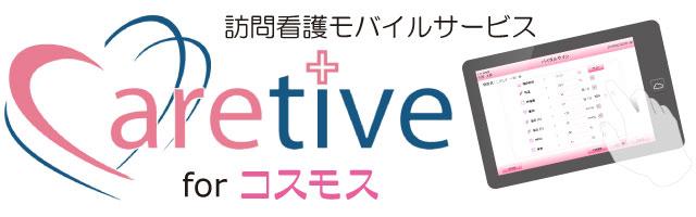 top_caretive_img1