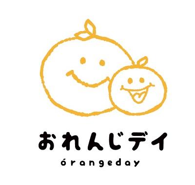 orangeday_logo